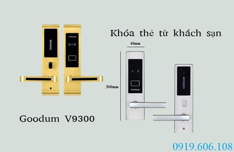Khóa thẻ từ Goodum V9300 tiện dụng, dễ dùng, dễ lắp đặt, quản lí tối ưu