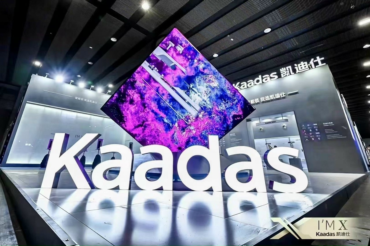 Khóa điện tử Kaadas là một thương hiệu khóa hàng đầu hiện nay