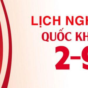 Mia Lock Việt Nam Thông báo Lịch Nghỉ Lễ Quốc Khánh 2/9/2021